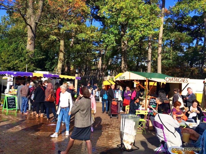 マジョレーヌのオーガニックフードコーナー